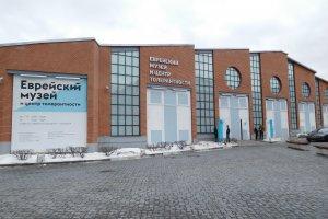 В Еврейском музее построят подземный этаж