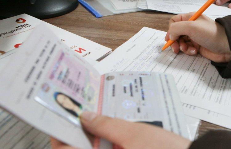 Правительство РФ предложило сократить срок оформления загранпаспорта