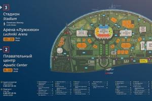 Студия Лебедева разработала систему навигации для стадиона «Лужники»