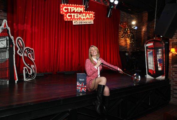 В России стартует первый в истории стендап батл в прямом эфире - Фото №1