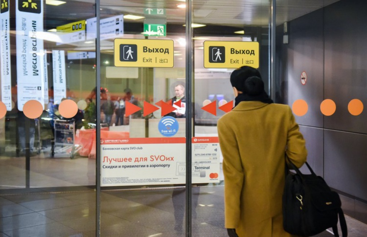 В Госдуме предложили вернуть курилки в аэропорты