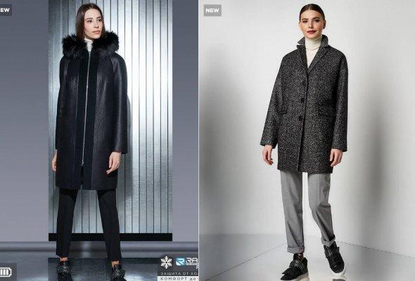 iCoat: высокие технологии на службе у моды - Фото №1