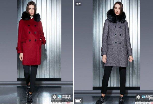 iCoat: высокие технологии на службе у моды - Фото №0