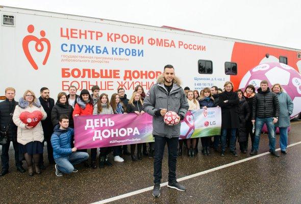 Футбольный День донора на заводе LG Electronics при поддержке  Валерия Карпина и Гильерме Маринато - Фото №2