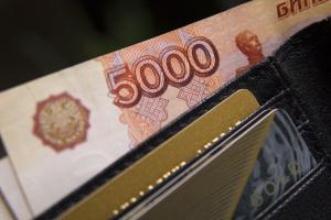Средняя зарплата москвича выросла до 91,5 тысячи рублей