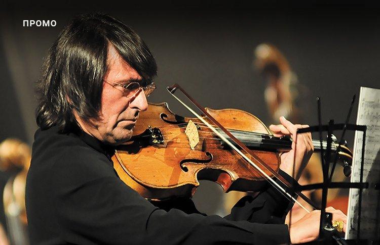 В Московской консерватории прошел большой концерт классической музыки