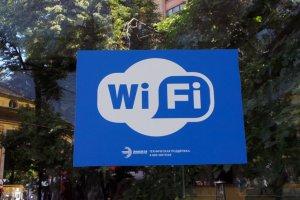 До конца 2018 года в 12 парках и 70 музеях Москвы появится бесплатный Wi-Fi