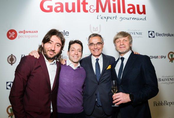 Презентация Желтой Книги Gault&Millau в России - Фото №2