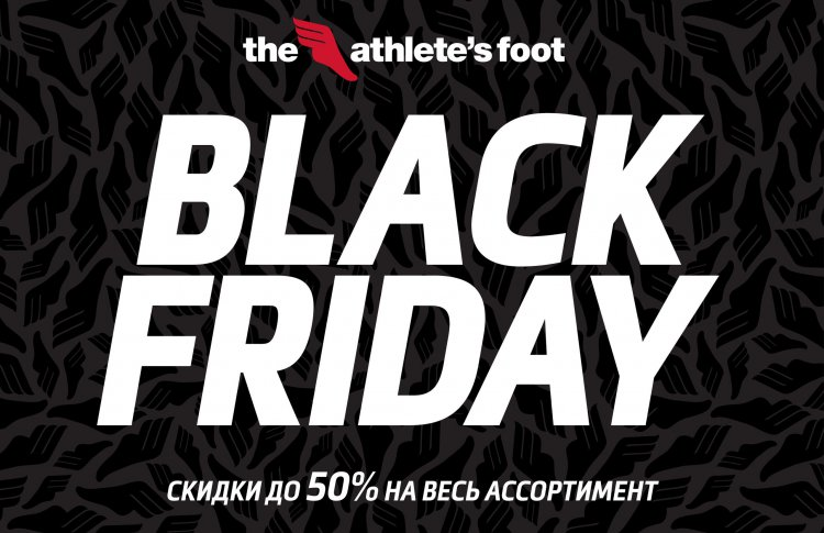 Скидки 20-50% в The Athlete's Foot