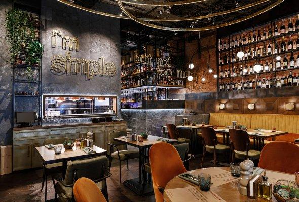 Simple Wine&Bar - Фото №1