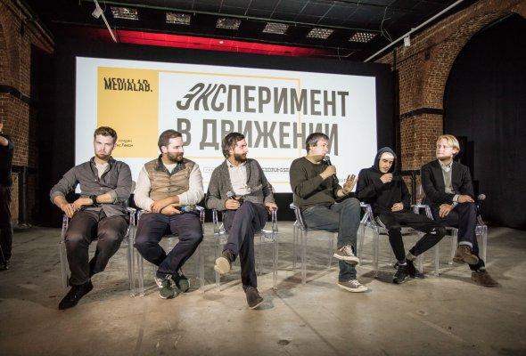 Яндекс.Такси презентовал Medialab в Музее Москвы - Фото №0