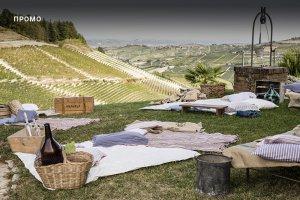 Cinzano: глоток истории