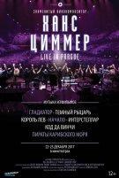 Ханс Циммер: Live on Tour