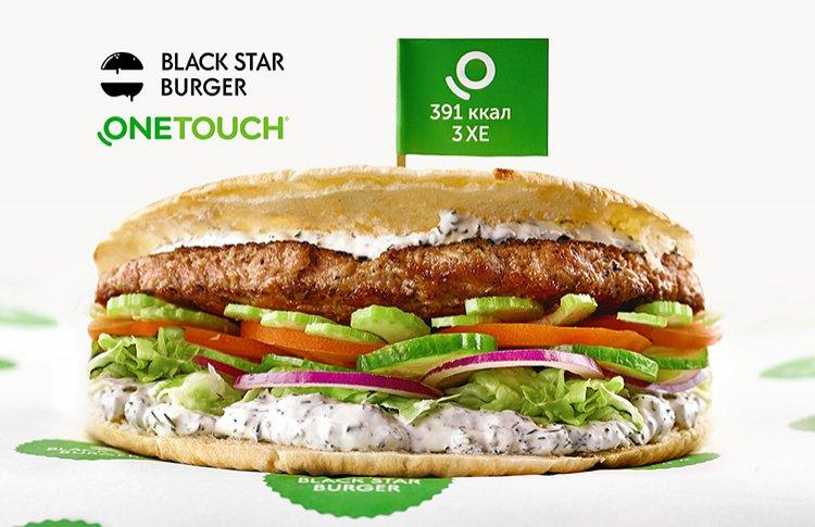 Black Star Burger и OneTouch® представляют ЗОЖ-БУРГЕР, который ломает стереотипы о бургерах!
