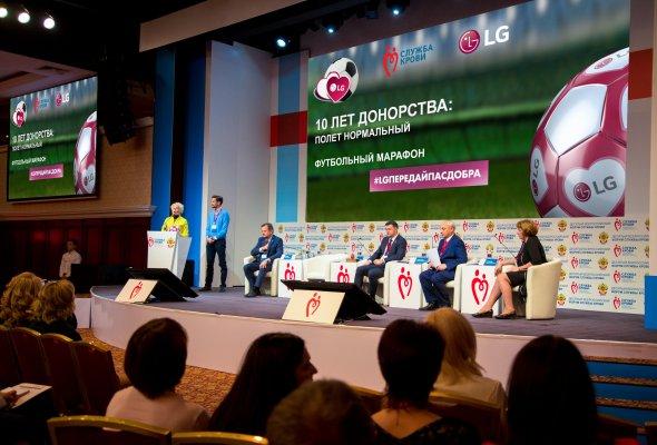 Футбольный марафон #LGПередайПасДобра на X Всероссийском Форуме Службы крови - Фото №4