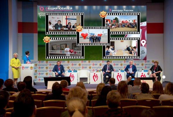 Футбольный марафон #LGПередайПасДобра на X Всероссийском Форуме Службы крови - Фото №3