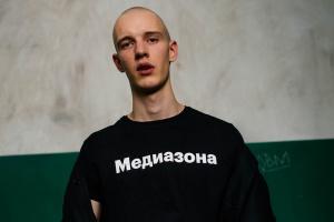 Ватник «Хуже не будет» и футболка с принтом Шило: «Медиазона» выпустила коллекцию одежды