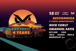 15 декабря 4 Years Anniversary / Nick Curly & Emanuel Satie