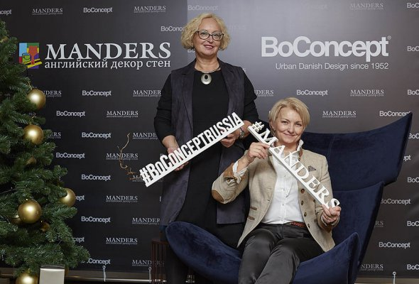 Вечеринка Manders и Bo Concept - Фото №3
