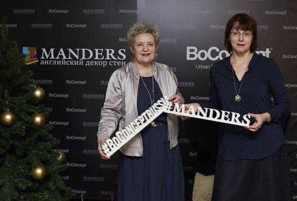 Вечеринка Manders и Bo Concept - Фото №2