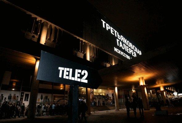 Как Tele2 развлекает москвичей  - Фото №5