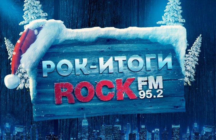 Смерть Честера Беннингтона, прощание с Black Sabbath, новый альбом Judas Priest – Евгений Штольц подводит рок-итоги года на ROCK FM!