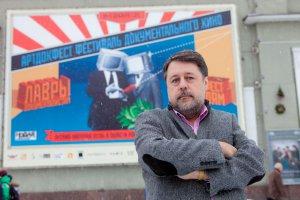 Активисты SERB пожаловались в полицию на организаторов «Артдокфеста»