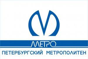Петербургский метрополитен тоже решил быть модным