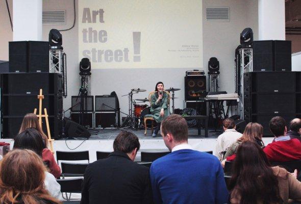 В «умном» пространстве Аудитория на Хлебозаводе пройдет курс лекций  «Арт-бизнес. Теория и практика» - Фото №0