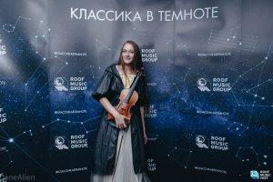 София Бридж: музыка — это бездонный океан, бесконечный космос
