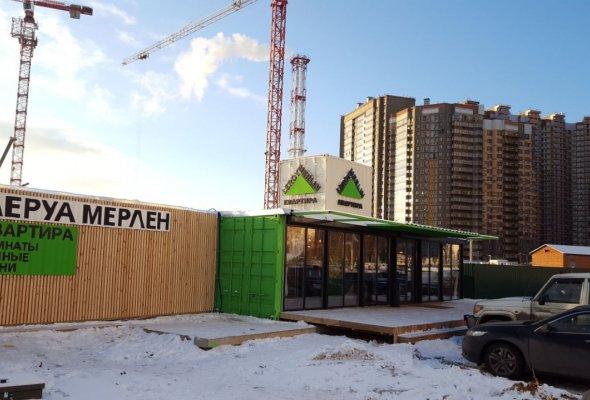 «Леруа Мерлен» запускает в России новый формат магазинов готовых интерьеров по доступным ценам - Фото №2