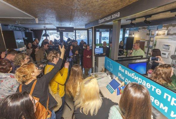 «Леруа Мерлен» запускает в России новый формат магазинов готовых интерьеров по доступным ценам - Фото №0