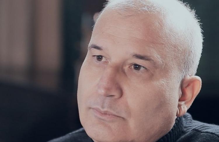 Драган Куюнджич