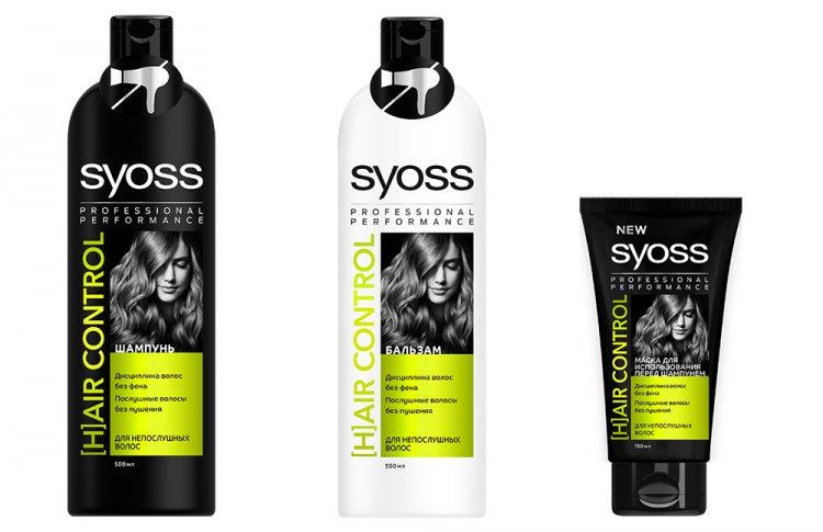 Syoss Hair Control – идеальное решение для недисциплинированных волос