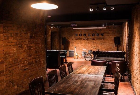 Kontora Grill Pub - Фото №4