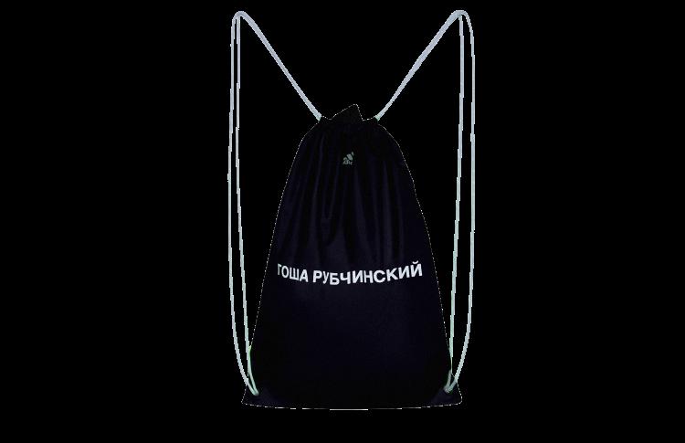 Рюкзак на шнурке Гоша Рубчинский x adidas