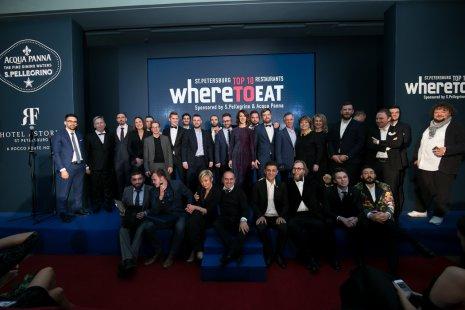 Ресторанная премия WHERETOEAT добралась до Юга России