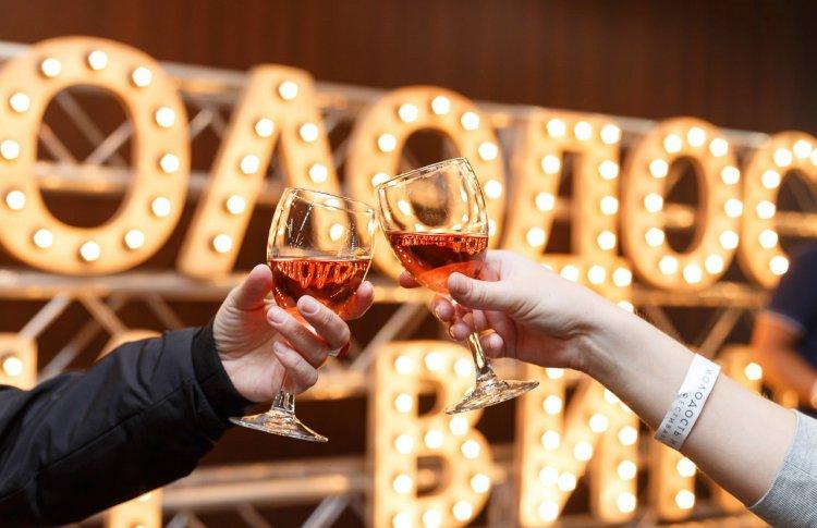 В Петербурге вновь пройдет фестиваль «Молодость и вино»