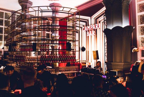 Перерождение легенды: на месте Time Out открылся Campari Bar - Фото №6