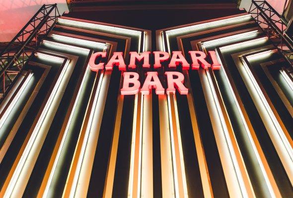 Перерождение легенды: на месте Time Out открылся Campari Bar - Фото №0