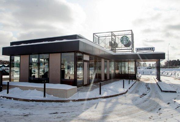 Путешествуйте с кофе: в России открывается первый Starbucks Drive Thru - Фото №2