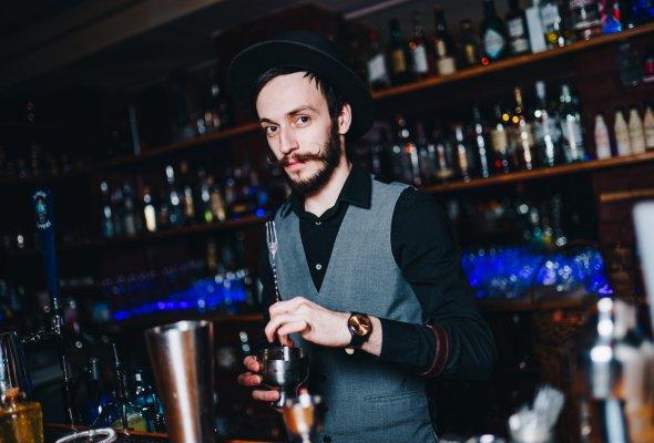 Бар Gin Tonic - Фото №0