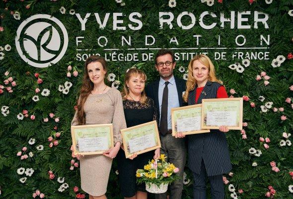 1 марта 2018 года в Посольстве Франции в России состоялась ХIII церемония награждения лауреатов национальной экологической Премии «Terre de Femmes – Земля Женщин» - Фото №0