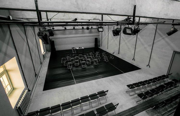 Театральная площадка РЕZИДЕНЦИЯ