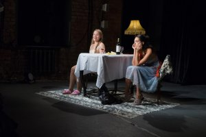 Спектакль «Пила вино и хохотала»
