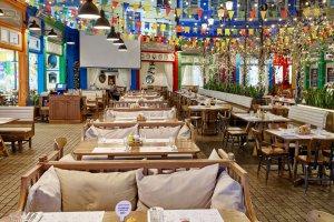 Ресторан «Двор помидор»