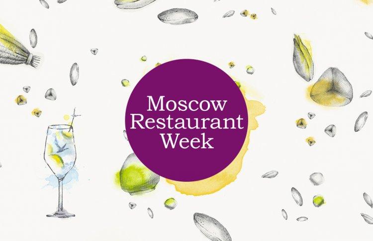Стартовал фестиваль Moscow Restaurant Week
