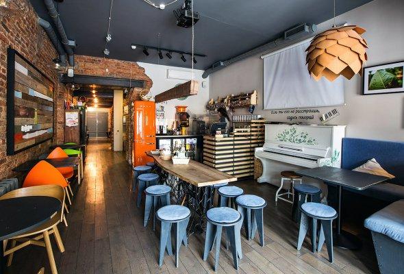 Кафе «Укроп» на 7-й линии - Фото №1