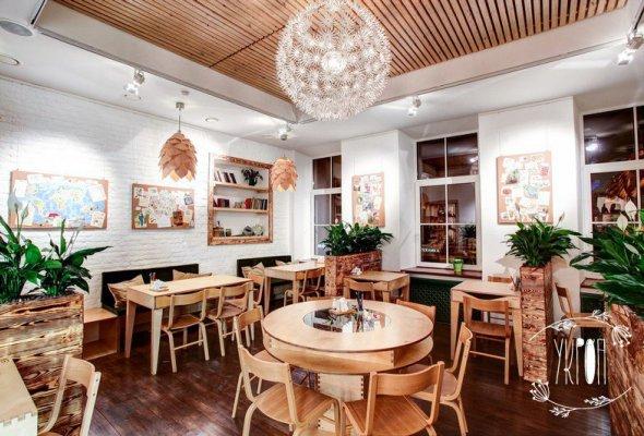 Кафе «Укроп» на Марата - Фото №0