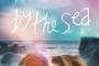 Мечты у моря